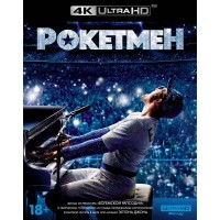 Рокетмен (4K Ultra HD Blu-ray)