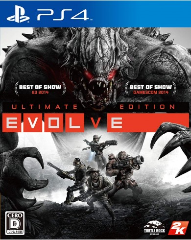 Evolve Monster Expansion Pack Edition (PS4)
