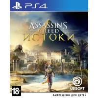 Assassins Creed: Истоки (PS4, русская версия)