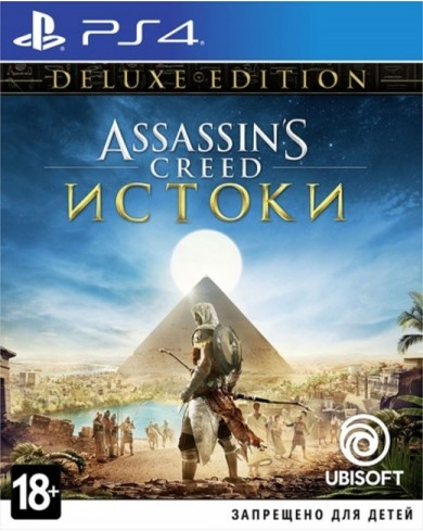 Assassins Creed: Истоки. Deluxe Edition (PS4, русская версия)