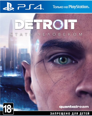 Detroit: Become Human (PS4, русская версия)