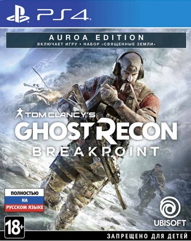 Tom Clancy's Ghost Recon: Breakpoint. Auroa Edition (PS4, русская версия)