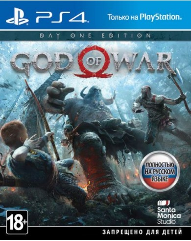 God of War (PS4, русская версия)