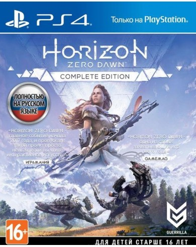 Horizon Zero Dawn. Complete Edition (PS4, русская версия)