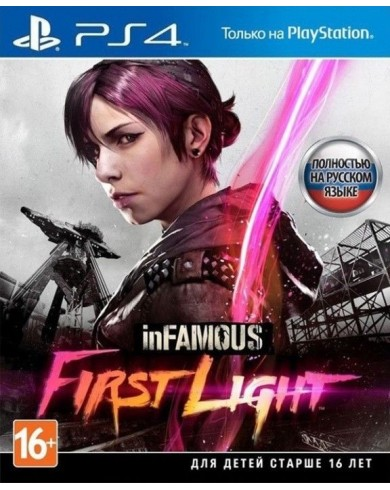 inFAMOUS: First light Первый свет (PS4)