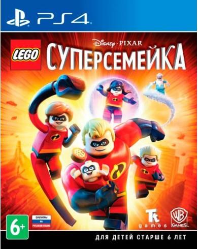 LEGO Суперсемейка (PS4, русские субтитры)