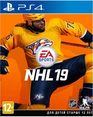 NHL 19 (PS4, русские субтитры)