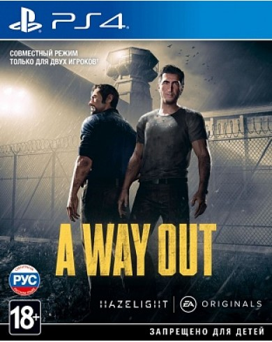A Way Out (PS4, русские субтитры)