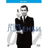 007 Джордж Лэзинби (Blu-ray)