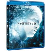 Прометей (Blu-ray)