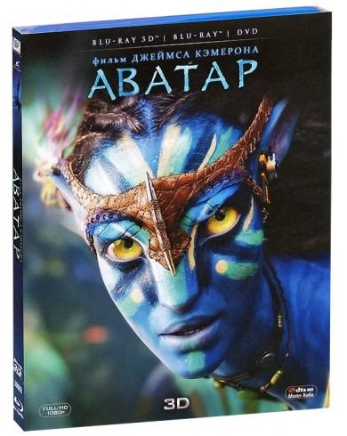 Аватар 3D (3D Blu-ray + 2D + DVD)