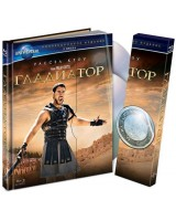 Гладиатор DIGIBOOK (2 Blu-ray)