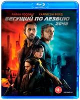 Бегущий по лезвию 2049 (Blu-ray )