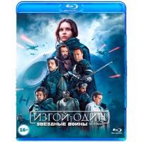 Изгой-один: Звёздные войны. Истории (2 Blu-ray)
