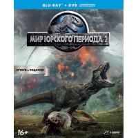 Мир Юрского периода 2 (Blu-ray + dvd)