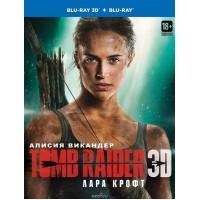 Tomb Raider: Лара Крофт (3D Blu-ray + Blu-ray)