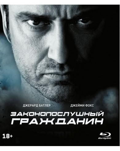 Законопослушный гражданин (Blu-ray)